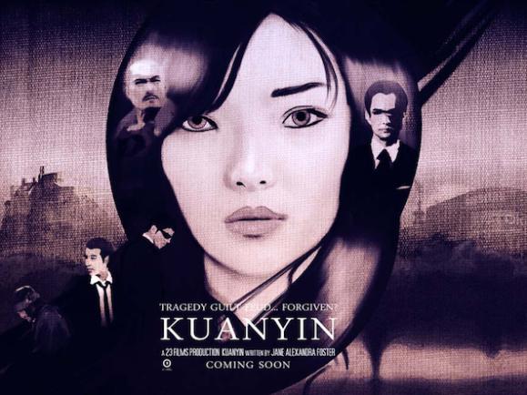 Kuayin poster sm